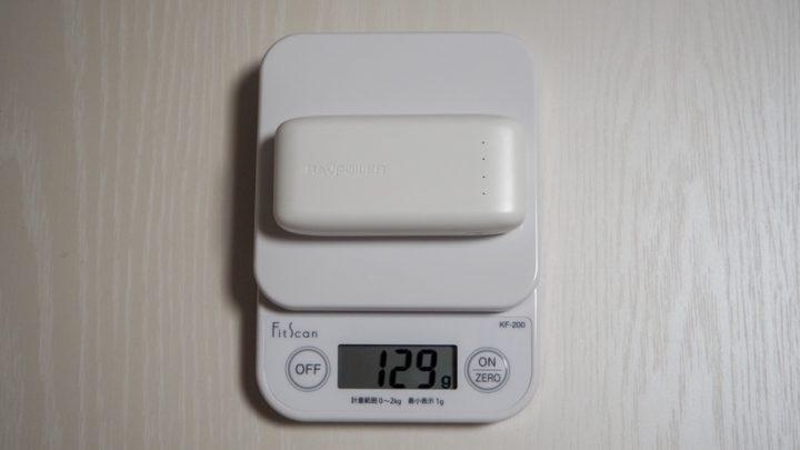 RAVPower モバイルバッテリー 重量