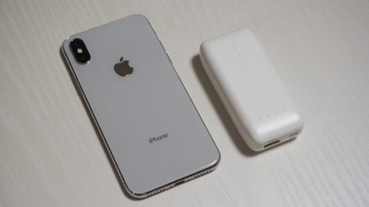 iPhoneXとの大きさ比較
