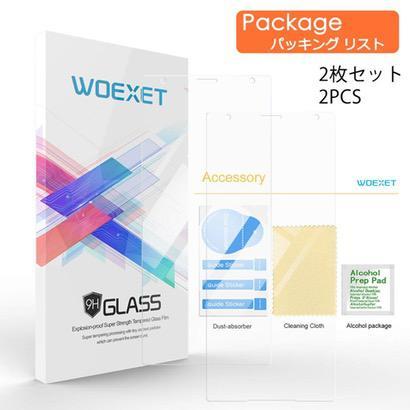 【WOEXET】コスパ高し!ガラスフィルム2枚セット