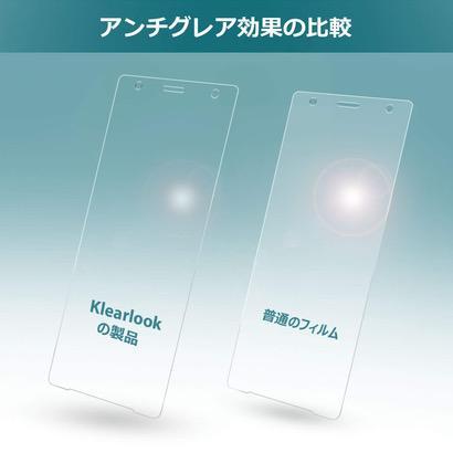 【KlearLook】アンチグレア(反射防止)タイプのTPUフィルム