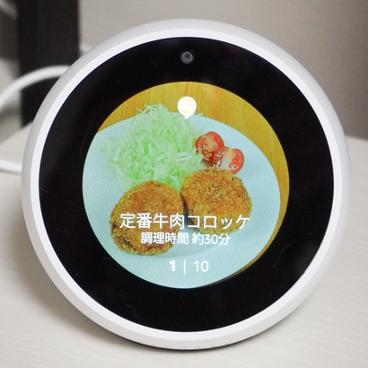 echo spot DELISH KITCHEN