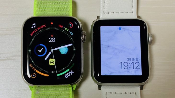 Apple Watch 4とApple Watch 3