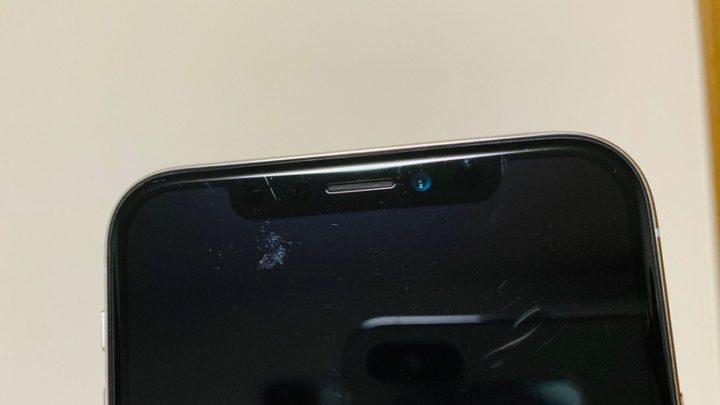 iPhoneXの画面に付いた傷
