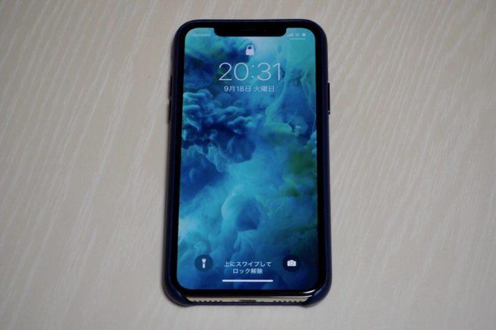 それではiPhone Xに装着!