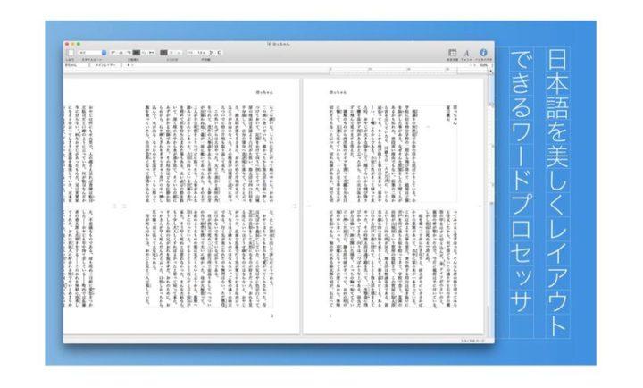 egword Universal 2 Mac