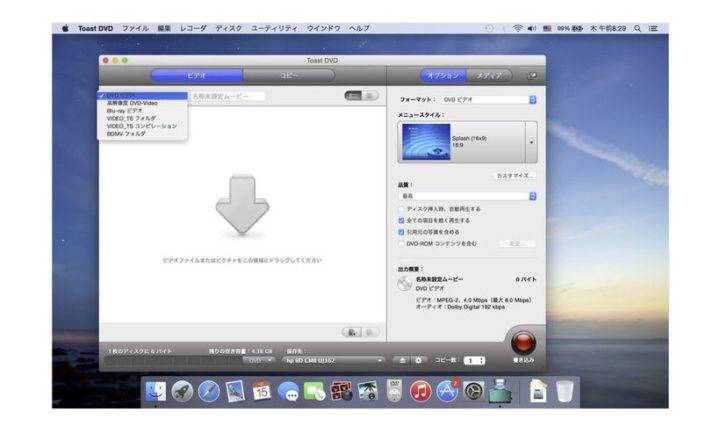 Toast DVD Mac