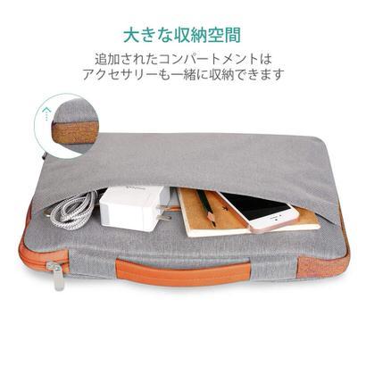 【Inateck】大きめのポケットを搭載したインナーバッグ