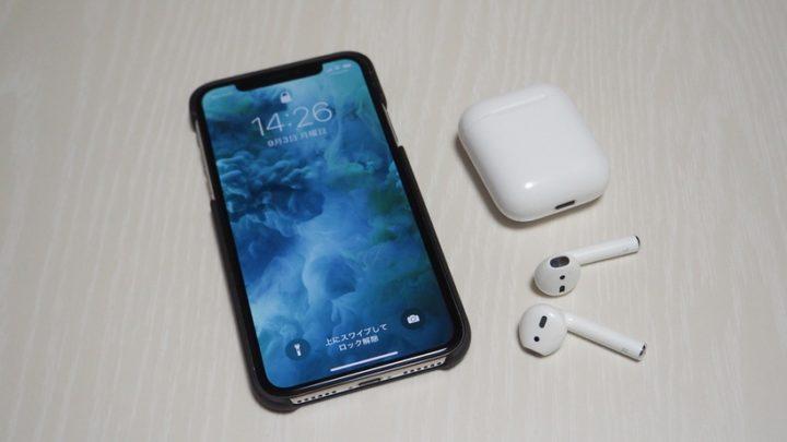【2019最新】iPhoneでこそ使ってほしいおすすめBluetoothイヤホン・ヘッドホンまとめ