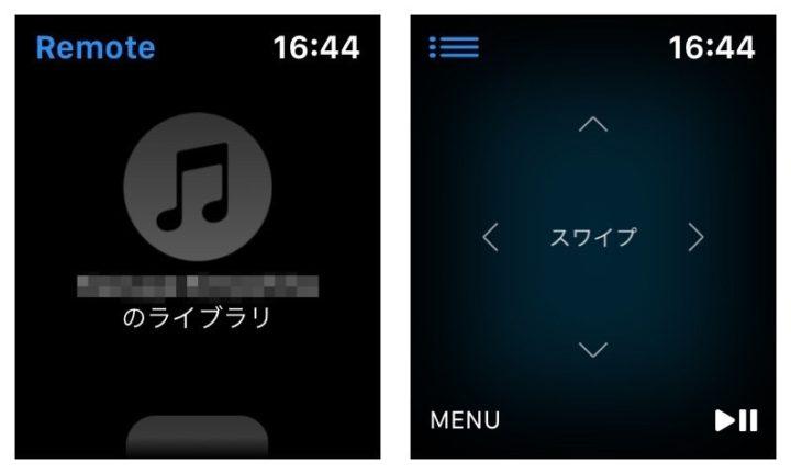 Remote(プリインストール)|手首でApple TV・iTunesをコントロール