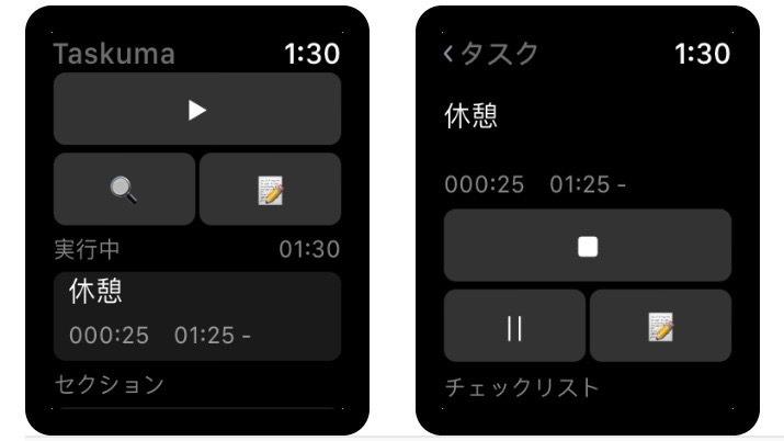 たすくま|Apple Watchでタスク・時間管理が捗る