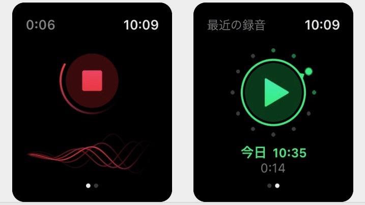 Just Press Record|Apple Watch対応のボイスレコーダーアプリ