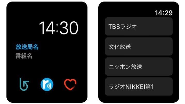 radiko.jp|Apple Watchからチャンネル切り替え