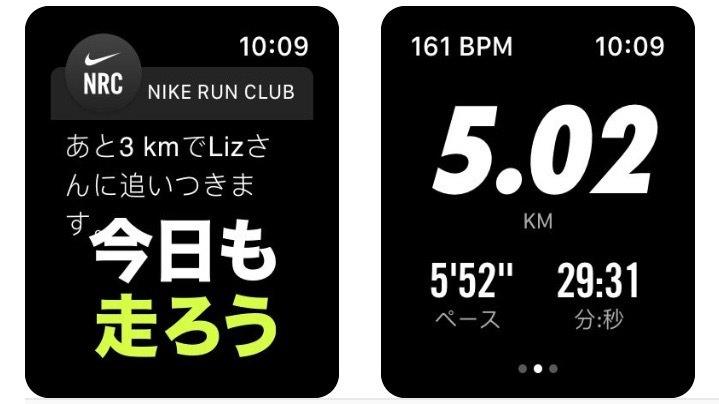 Nike Run Club|ランニングサポートアプリの決定版
