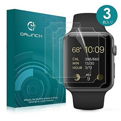 【Dalinch】Apple Watch Series 3向けTPUフィルム 3枚セット