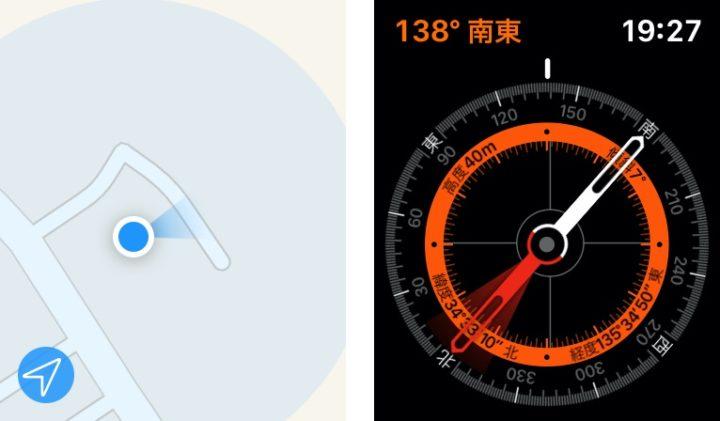 Apple Watch Series 5のコンパス機能