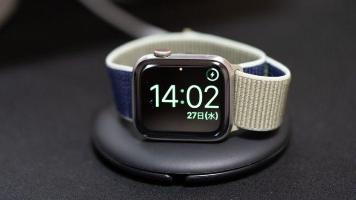 Apple Watch ナイトスタンドモードを使用する