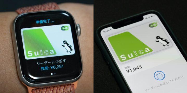 Apple WatchとiPhoneにそれぞれSuicaを登録