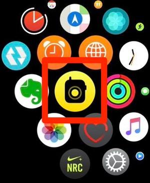 アプリ一覧画面から「トランシーバー」アプリを起動