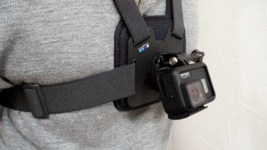 【動画あり】GoProでバイクの走行動画を撮るなら「チェストマウントハーネス」がおすすめ