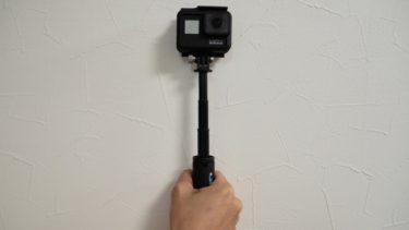 間違いない!GoProにおすすめの自撮り棒7選