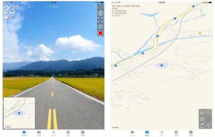 iPadをドライブレコーダー化できる「Driveing Rec」