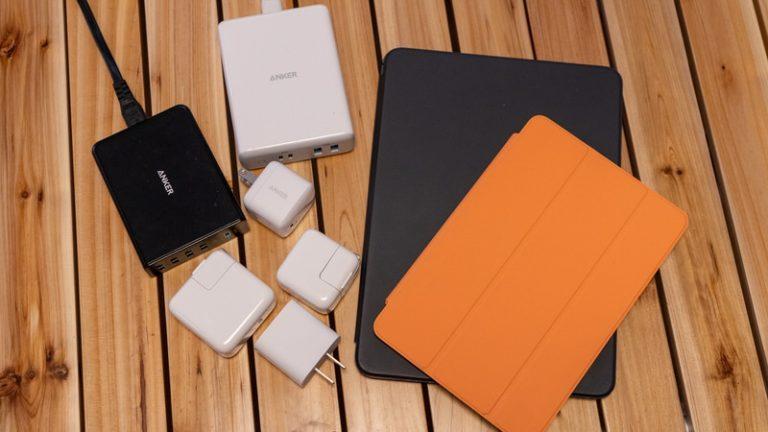 【2019まとめ】iPadユーザーが選ぶべきおすすめ充電器&充電ケーブル12選!USB PDの急速充電を活用すべし