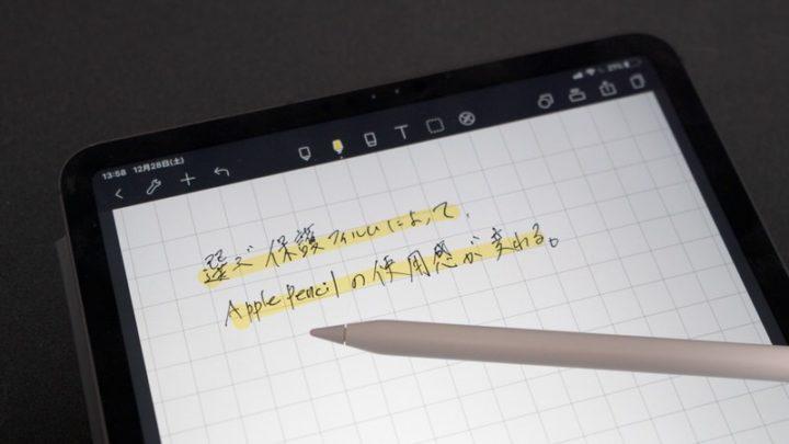 iPadフィルムによってApple Pencilの使用感が変わる