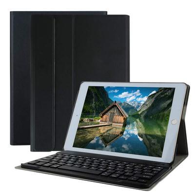 【SUKEBON】Bluetoothキーボード一付きiPadケース