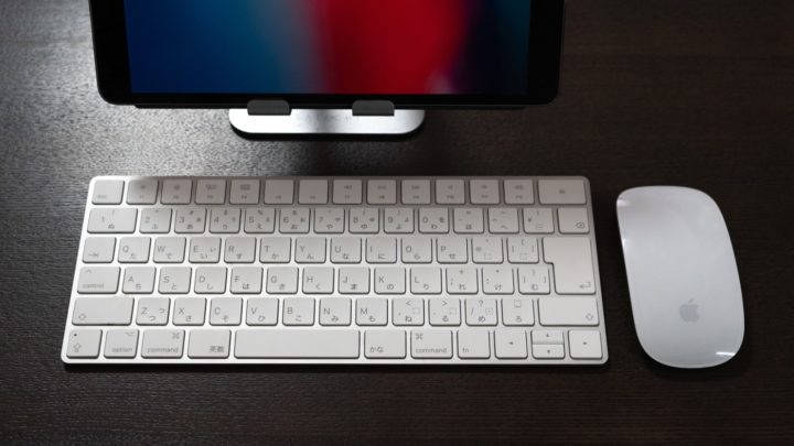 Magic Keyboard × マウスでがっつり作業