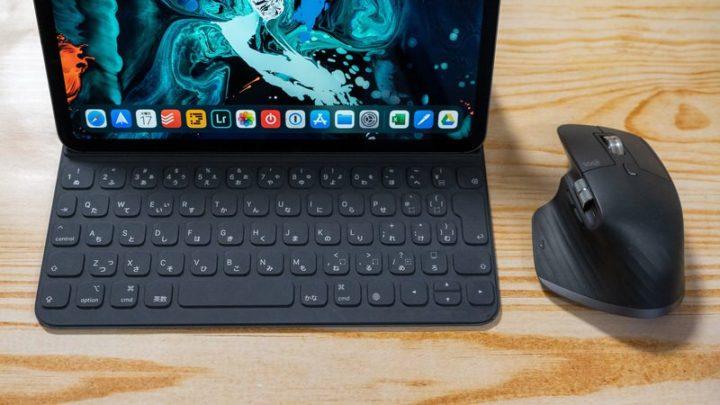 iPadでもマウスが使えるように!