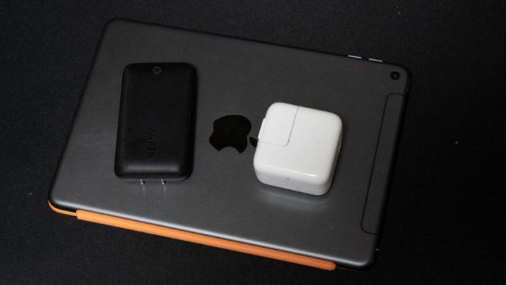 USB PD充電器(30W)とApple 12Wアダプタの充電速度比較