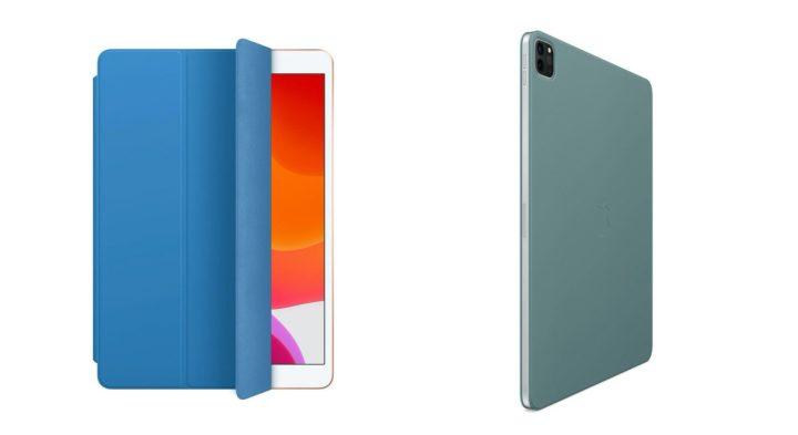Apple iPad Smart CoverとSmart Folio