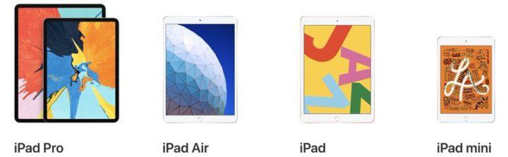 Apple iPadのラインアップ一覧