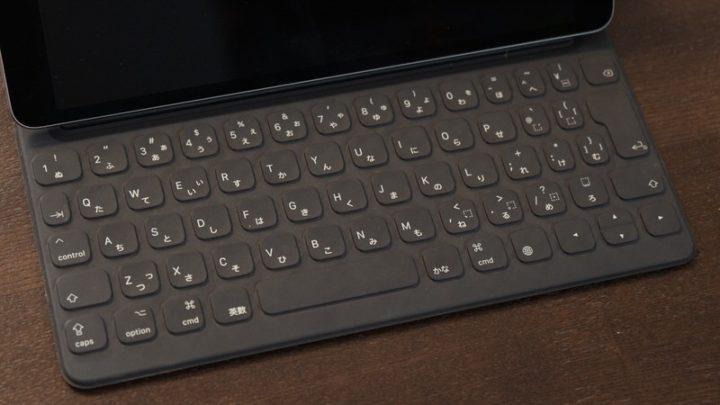 iPad Smart KeyboardはJIS(日本語)配列が選べることが強み!