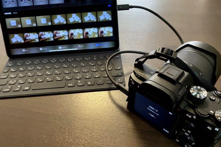 USB-Cポートを搭載されたiPad Proならカメラから直接データを読み込める