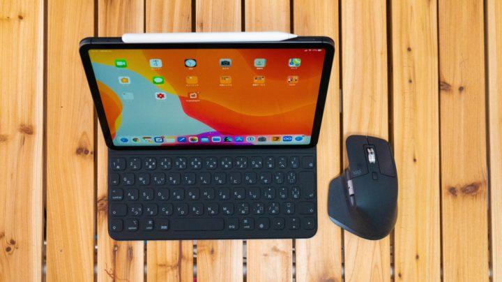 iPadにマウスとキーボードを接続