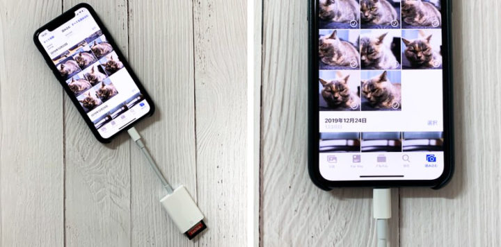 パソコンを介さずダイレクトにiPhoneに取り込める(SDカードカメラリーダー)