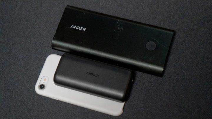 「PowerCore 10000 PD」と「PowerCore+ 26800 PD」