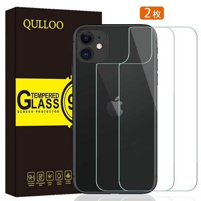 【QULLOO】背面を保護するガラスフィルム