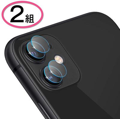 【AOUA】カメラレンズ用 保護フィルム iPhone 11/11 Pro