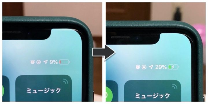 iPhone付属の5Wアダプタで充電