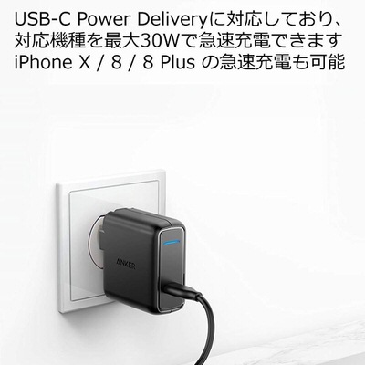 【Anker】PowerPort Speed 1 PD 30