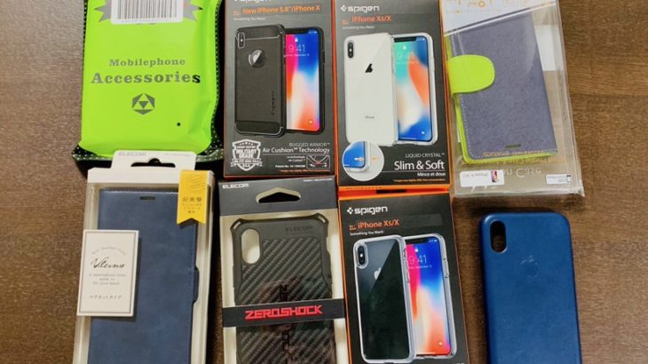 【iPhone XS / XS Max】販売員が選ぶおすすめケース21選