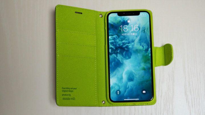 【shizuka-will-】iPhone XS専用設計!人気の多機能手帳型ケース4