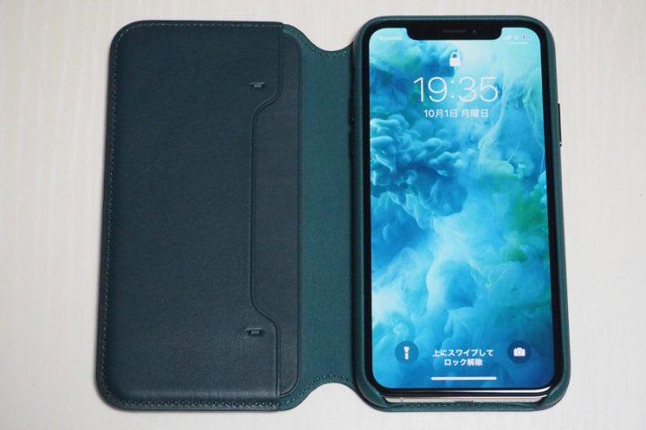 【レビュー】Apple純正 iPhone XS / XS Max レザーフォリオ その価格に見合う価値は?