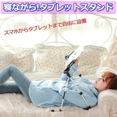 【ieGeek】寝ながらiPadをラクラク操作!使用注意のiPadスタンド