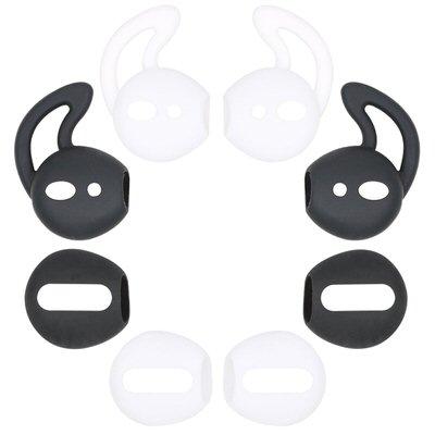【A-Focus】AirPods用イヤーチップ 耳の形に合わなかったときに