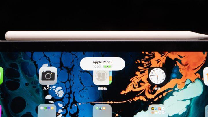 iPad Proの磁気コネクタにApple Pencilをセットして充電する