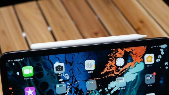 iPad Proの磁気コネクタにくっつけるだけでApple Pencilのペアリングは完了