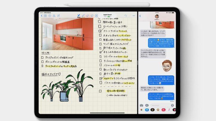 第2世代Apple Pencilと新型iPad Pro